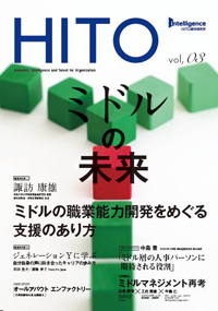 20120831hito.jpg